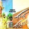 Tito Y Su Torbellino - Corrido A Chalino Sanchez Mp3