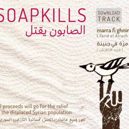 Marra fi ghnina ( soapkills remix )