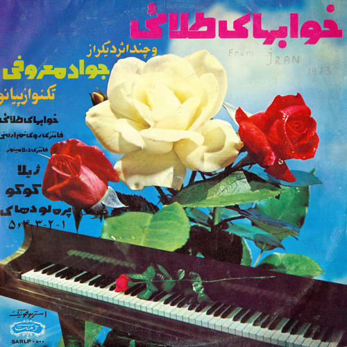 Javād Ma'roufi - Fantasie on Armenian Theme