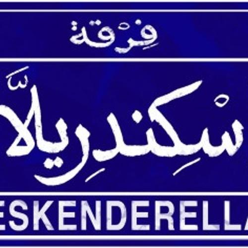 إسكنـدريــلا - الحـضرة الـزكـية