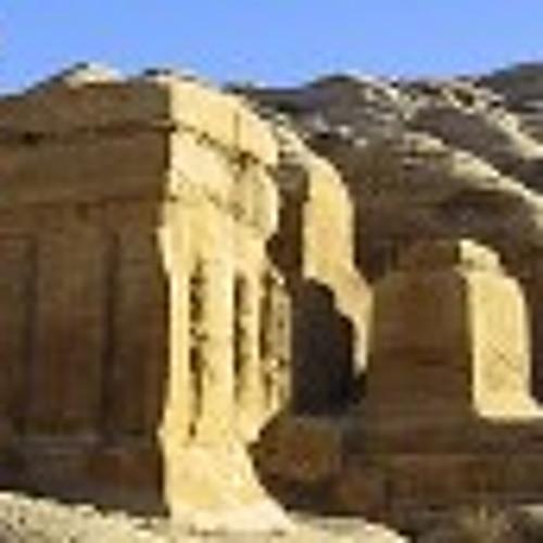 Wadi Moussa وادي موسى