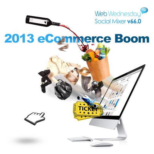 Web Wednesday Speakers 2013