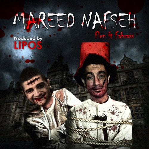 Flen LFoulene & Fahrass - Marid Nafseh ( Produced by Lipos )