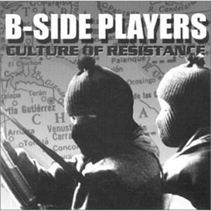 B-Side Players Cereal box consipiracy