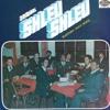 DJ MACKBOOGALOO- Shleu Shleu Moomba Revival [MOOMBA-HAITI] 110BPM 320kbps Mastered