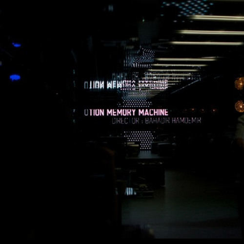 Bauhausmaschine - Motion Memory Machine Soundtrack