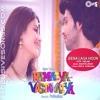 Jeena Laga Hoon - Atif Aslam (Ramaiya Vastavaiya-2013) Song Promo