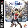 Suikoden II Soundtrack - Reminiscence