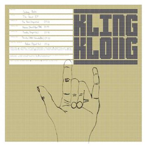 Sidney Charles - Fameless (Original Mix) |Kling Klong|