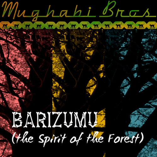 Barizumu by the Mughabi BRO'S ___ (Radio Edit)