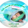 Download الشهيد عبد الكريم نشكو الى الله أحزاباً مضللة mp3 Mp3