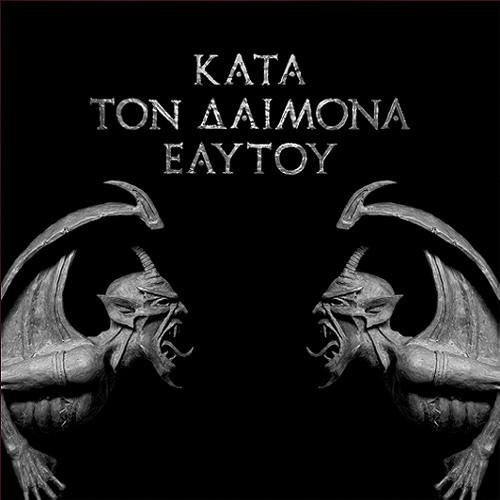 Rotting Christ - 04 Kata Ton Demona Eaftou