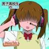 Shiny tale [Danshi Koukousei no Nichijou OP] [CRAZYCAKE!]
