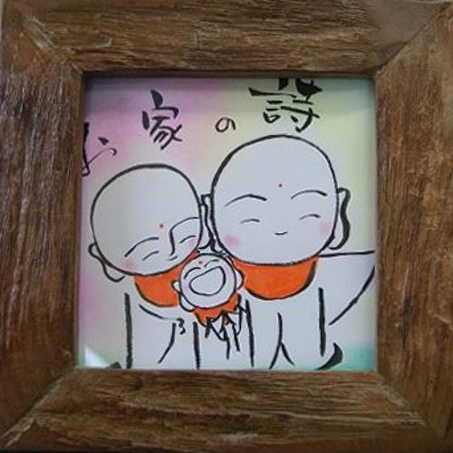 北澤工務店テーマソング「お家のうた」/ CO906.