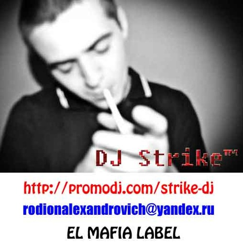 Dan Balan - Lonely (Refined Brothers & DJ Strike Remix) (promodj.com/strike-dj)