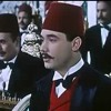 Download عادل مأمون - يا أمير الحسن مين قدك فحسنك Mp3