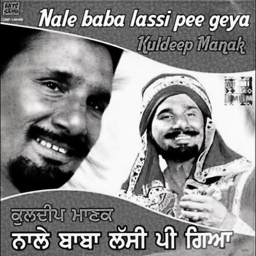 Kuldeep Manak & Satinder Biba - Kunda Khol Basantariye (Folk Soundz Remix)