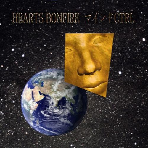 CTRL25: hearts bonfire – kaif al7al?