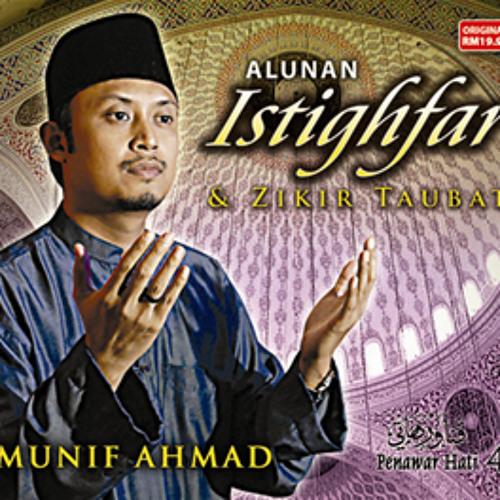 Munif Ahmad - Zikir I'tiraf (Kedai Nasyid)