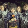 The Flaming Lips - Sun Blows Up Today