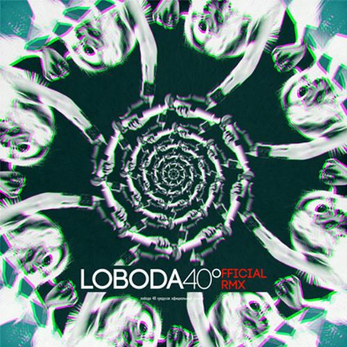 LOBODA - 40ºC, Official Remix (Alex Ortega & Ivan Demsoff Remix)