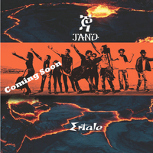 JANO BAND -- Erikum HD