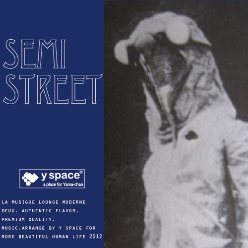 Semi street