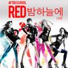 After School RED - In the night sky (Live at Inkigayo)