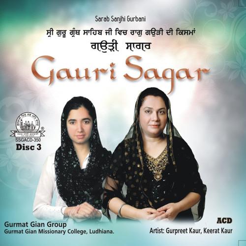 Mai Banjaaran Raam Kee ... Raag Gauri Bairagan