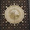 Child Quran Pak TilaWat WwW.Urduweb.Co.Cc.wmv