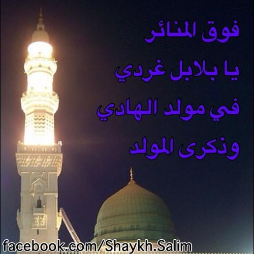 خطبة الجمعة للشيخ الدكتور سليم علوان 1-2-2103
