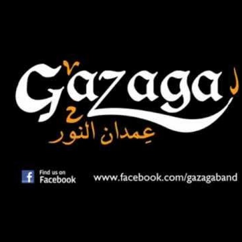 Habt Al Gneeh - هبط الجنيه - Gazaga Band