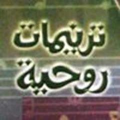 Hany Fakhry - Angez Ya Rabbi Qasdak انجز ياربي قصدك بي