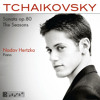 Tchaikovsky: Sonata Op. 80