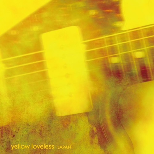 Shonen Knife - 'when you sleep' (Yellow Loveless album)