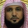 Sheikh Maher Al Mueaqly - Surah Al Fatihah [EMOTIONAL]