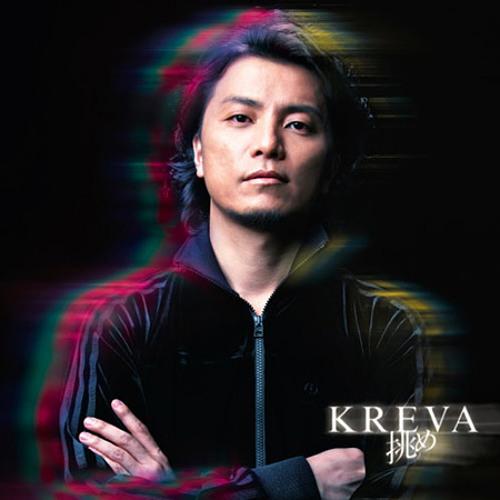 KREVA 挑め Remix