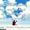 พรพรหม2 kolopsky+urai(15-01-2013)