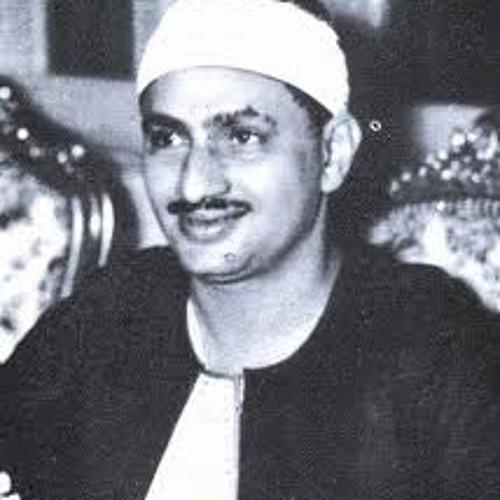 الطور والنجم والضحى والتين - المسجد الأموي 1958- الشيخ محمد صديق المنشاوي