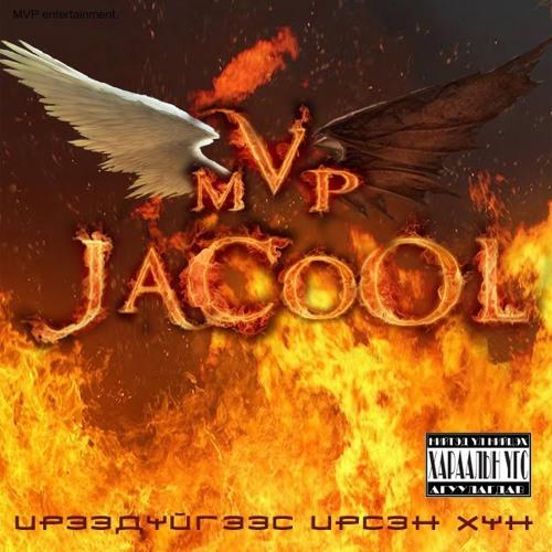 Jacool ft Nomad - Har hel am