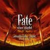 Fate Stay Night Anime OST  Unmei no Yoru