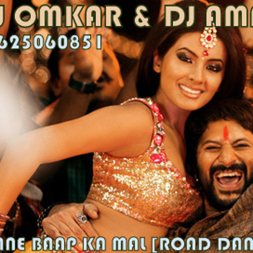 BAAP KA MAAL [ROAD DANCE] DJ OMKAR & DJ AMAR KOLHAPUR