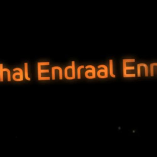 Kadhal Endraal Enna?
