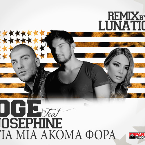 Oge feat Josephine - Gia Akoma Mia Fora (Official Remake) by Lunatic {Panik Records 2013}
