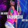 Bondhu Faisha Gechi - JOR KORE VALOBASHA HOY NA