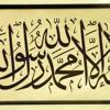 Download ادعية الشيخ الشعراوى - اللهم انا لا نخلو عن نظرك طرفة عين Mp3