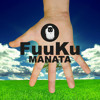 FUUKU - manata (DIGI G'ALESSIO remix) 2013 LUCKY BEARD REC