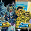 Saint Seiya-Soldier Dream (Full Version)