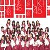 JKT48 - Karena Ku Suka Dirimu