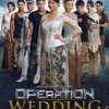 OST Operation WEDDING - Jangan Dulu - Yuki Kato